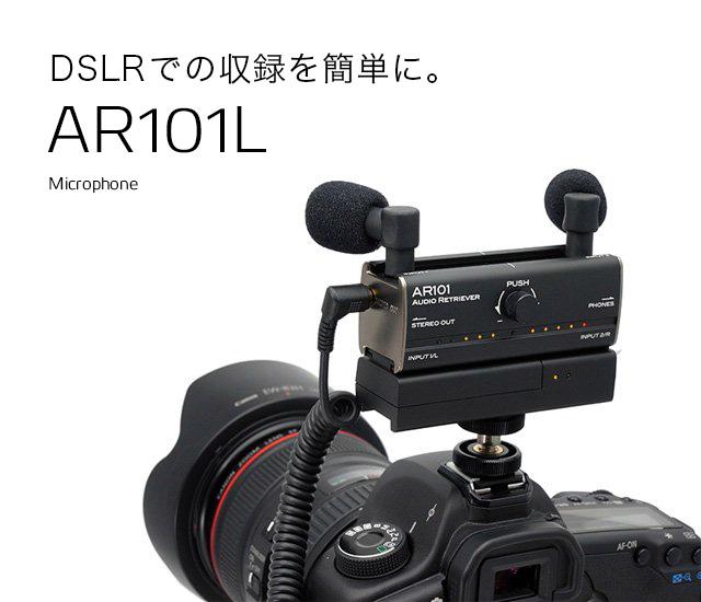 AR101L_BANNER_TOP_640x550