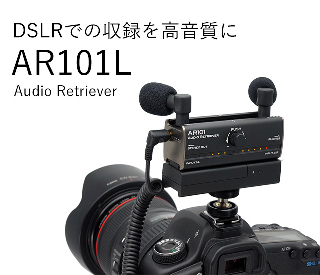 AR101L_BANNER_TOP_S