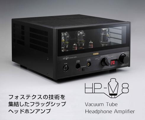 HP-V8_BANNER_S
