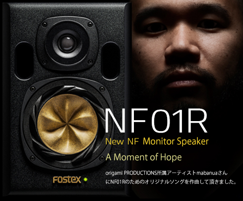 NF01R_BANNER_S-vol06