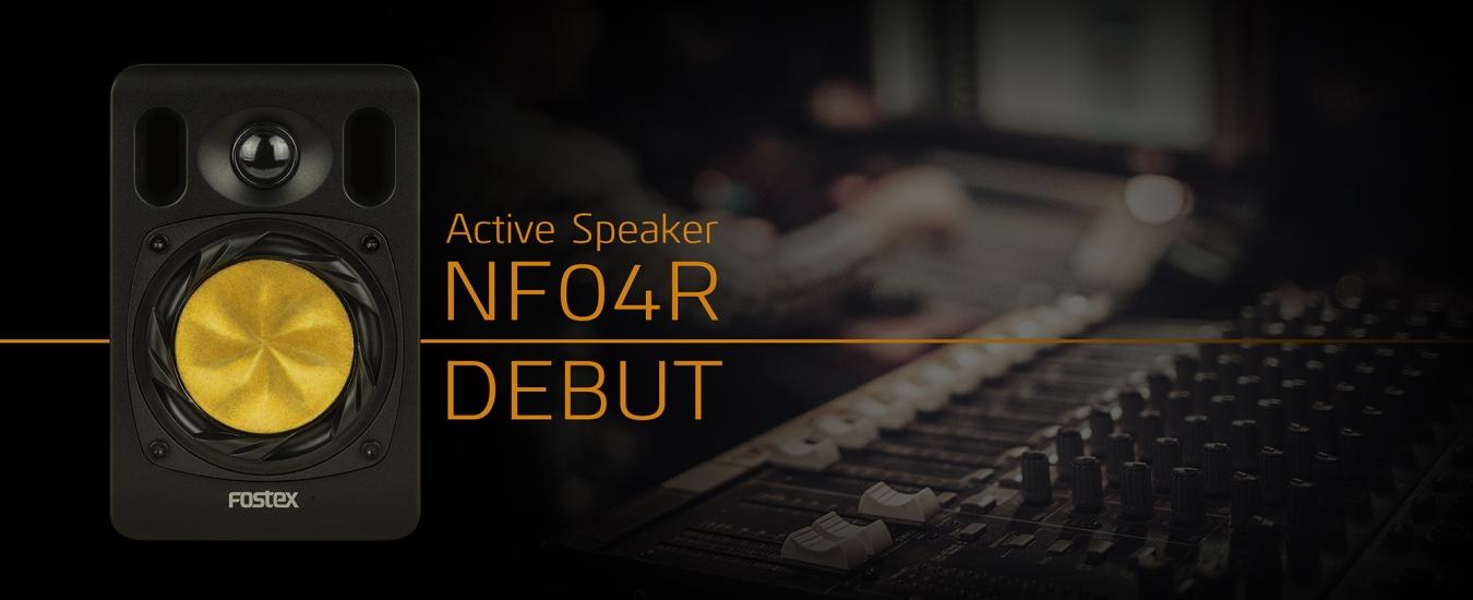 NF04R_web-Banner