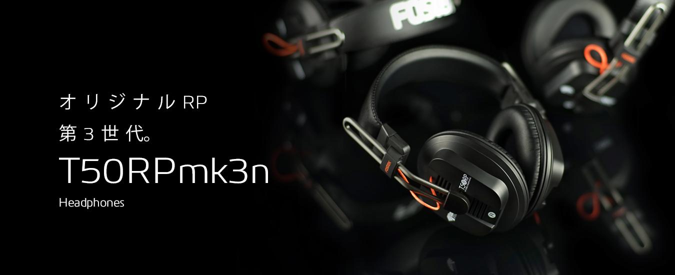 T50RPmk3n_bannar_top_title
