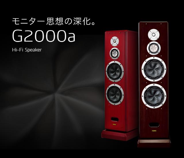 top_g2000a