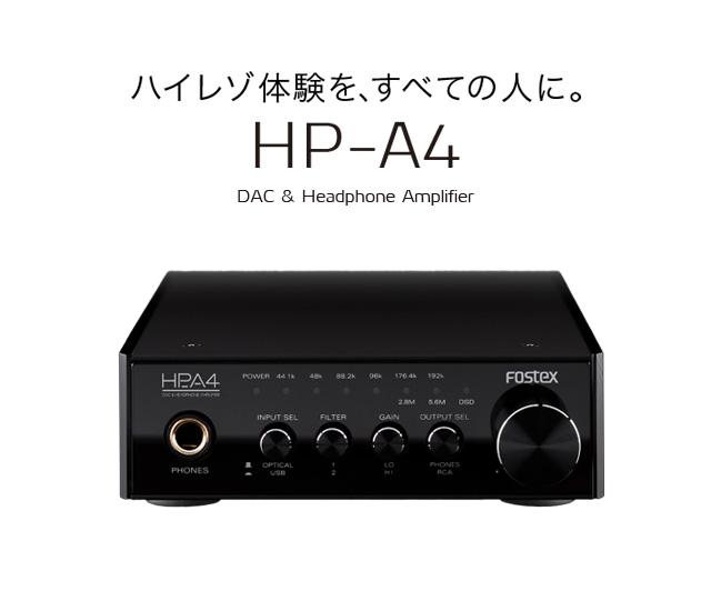 top_hp-a4