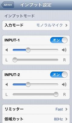 AR101_APP4