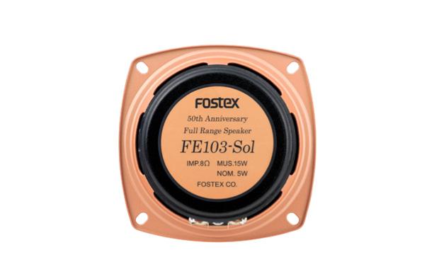 FE103-sol_02