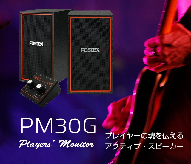 PM30G_BANNER_S