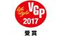 VGP2017_LS
