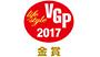 VGP2017_LS_gold