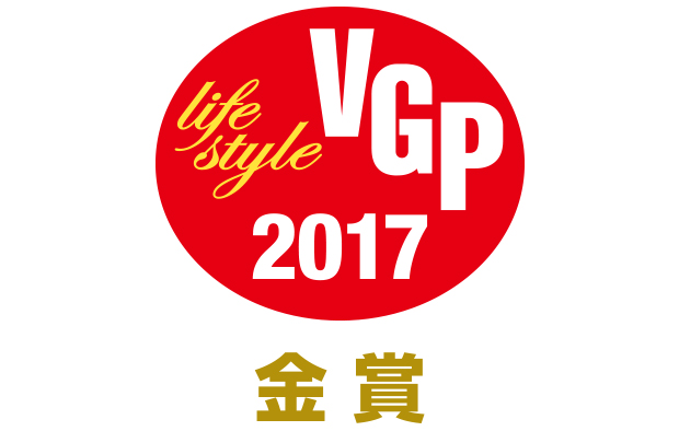 vgp_lifestyle_gold_2017