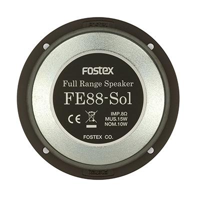 FE88-Sol_back_mm