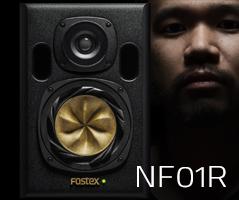NF01R_TOP_239x200