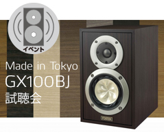 GX100BJ_EVENT