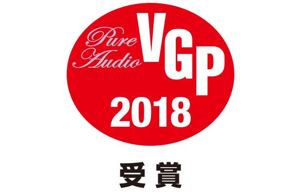vgp_pa_jusyo_2018
