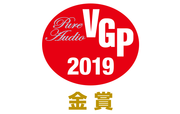 vgp_pureaudio_gold_2019
