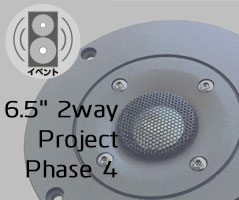 2wayproject4_Banner