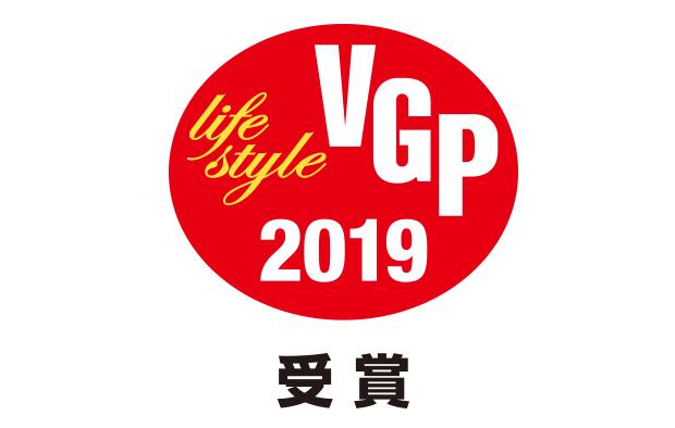 vgp_lifestyle_jusyo_2019