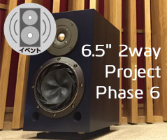 2wayproject6_Banner