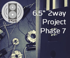 2wayproject7_Banner