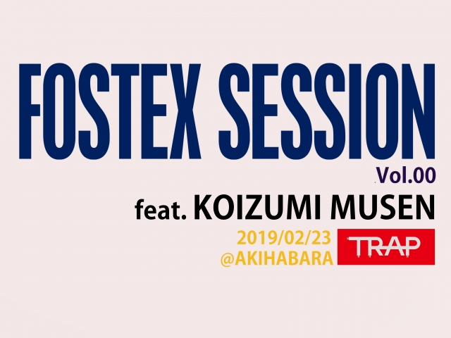 FOTEX_SESSION_Vol.00_FABY