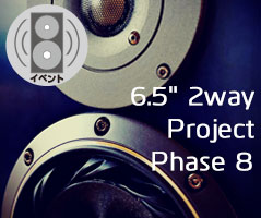 2wayproject8_Banner