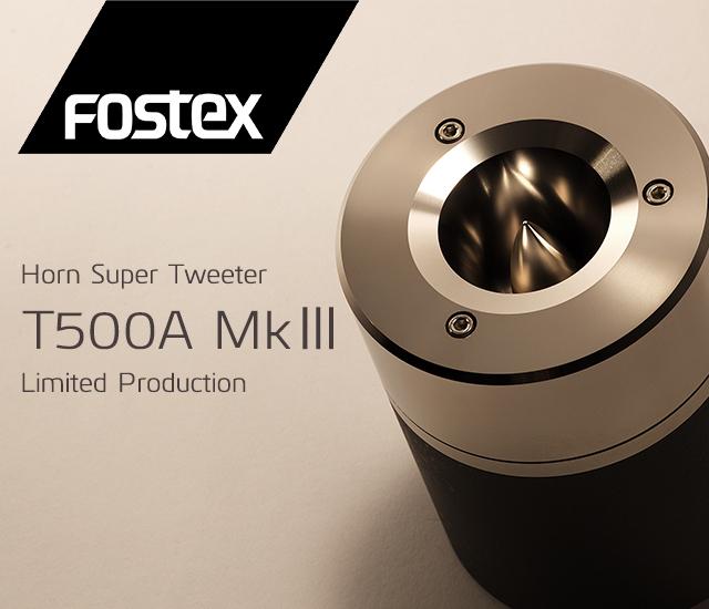 T500A_MkⅢ_mobile
