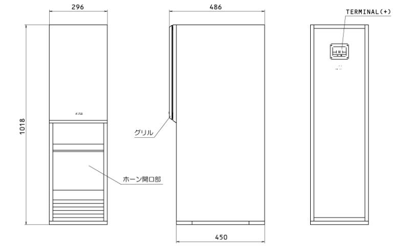 BK208NS_Drawing