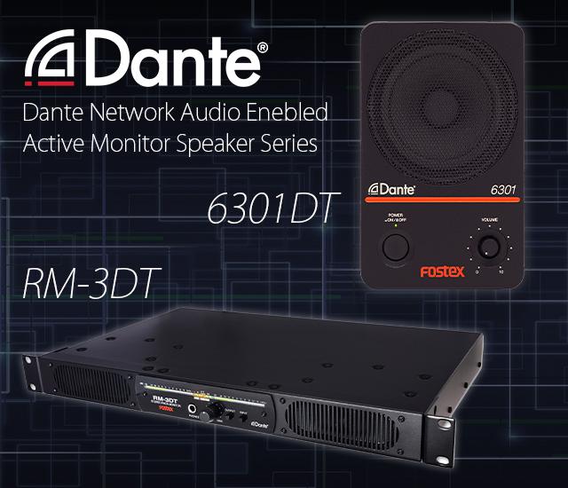 Dante_Speakers_mobile_topmain