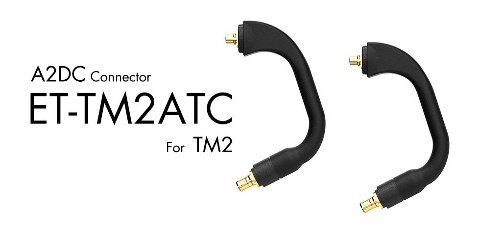 ET-TM2ATC_release_main