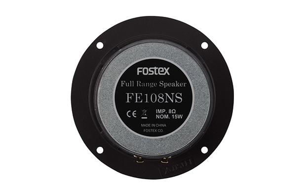 FE108NS_rear_620x394