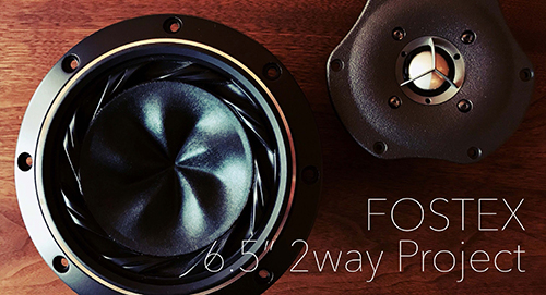 FOSTEX 65 2way Project_fxweb