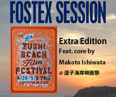 FOSTEX_SESSION_extra
