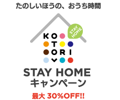 STAYHOME_FXinfo_20200427