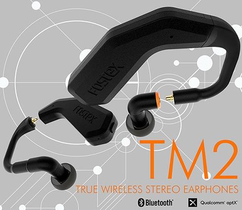 TM2 main_vis_mbl