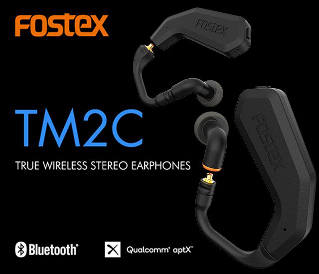 TM2C_mobile_top