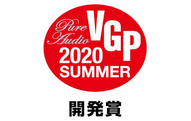 VGP_PA_kaihatsu