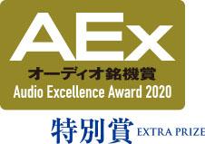 aex2019_extra