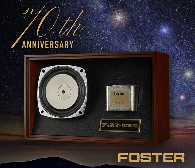 foster_70th_moble_banner