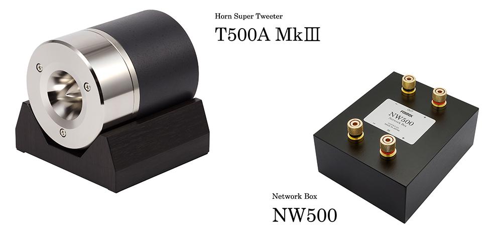 tooamk2_nw500_release_main